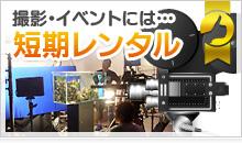 埼玉アクアガーデンの撮影・イベント・短期レンタル水槽設置事例